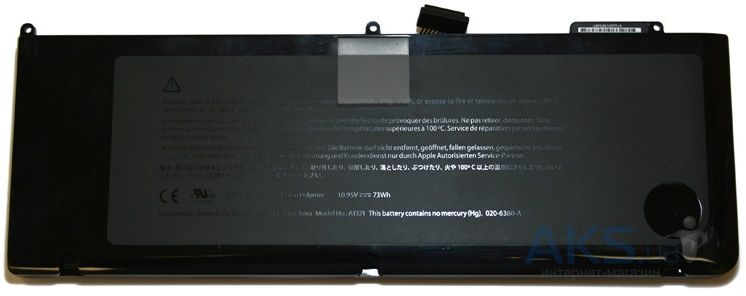 Батарея для ноутбука Apple A1321 (A1321, A1382, A1286 (2009 version), MB985, MB986, MC118 series) 11.1V 4400mAh