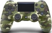 Геймпад (джойстик) Sony PlayStation Dualshock v2 Green Cammo (9895152)