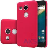 Чехол Nillkin Super Frosted Shield LG Google Nexus 5X H791 Red