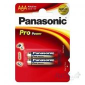 Батарейка Panasonic PRO POWER AAA BLI 1шт. ALKALINE