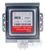 lg Магнетрон для микроволновой печи 2M246-050GF LG 6324W1A001L (Оригинал) 365918