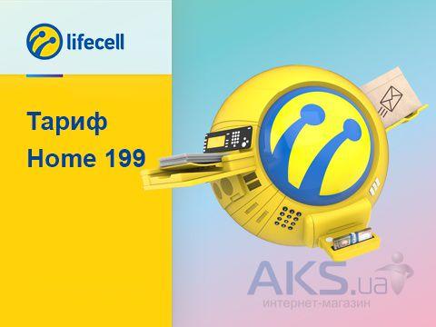 """Модем Lifecell SIM-карта с уникальным тарифом """"Home 199"""" купить в Украине!"""