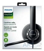 Вид 3 - Гарнитура для компьютера Philips SHM7410U/10 Black