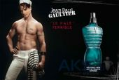 Jean Paul Gaultier Le Male Terrible Extreme Туалетная вода (Тестер) 125 мл