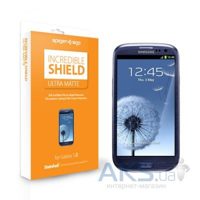 Защитная пленка SGP Screen and Body Protector Set Incredible Shield UM for Samsung Galaxy SIII i9300 (SGP09270)