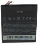 Вид 2 - Аккумулятор HTC One X S720E / G23 / BJ83100 / BMH6204 (1800 mAh) ExtraDigital