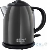 Электрочайник Russell Hobbs 20192-70 COLOURS Storm Grey