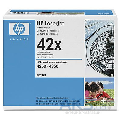 Картридж HP 42X для LJ 4250/4350 (Q5942XD) Dual Pack Black