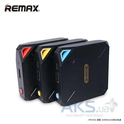 Внешний аккумулятор Remax Proda Macro Power Box 10000mAh Yellow