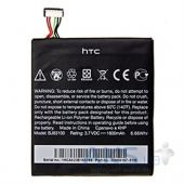 Аккумулятор HTC One X S720E / G23 / BJ83100 (1800 mAh)