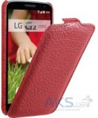 Вид 3 - Чехол Avatti Slim Flip LG Optimus G2 mini D618 Red