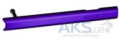 Заглушка разъема карты памяти Sony C6802 XL39h Xperia Z Ultra / C6806 Xperia Z Ultra / C6833 Xperia Z Ultra Purple