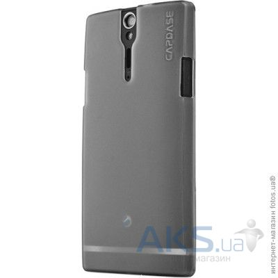 Чехол Capdase Soft Jacket Xpose Tinted Black for Sony Xperia S LT26i