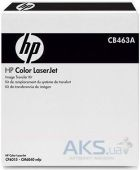 Картридж HP Transfer kit for CLJ CM6030/CM6040 (CB463A)