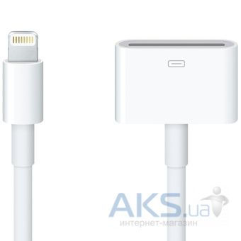 Apple Lightning to 30-pin Adapter (0.2 m) MD824ZM/A