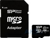 Карта памяти Silicon Power 64 GB microSDXC  Class 10 UHS-I Elite + ad (SP064GBSTXBU1V10-SP)