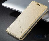 Вид 3 - Чехол MSVII Leather Stand Series Meizu M3 Note Gold