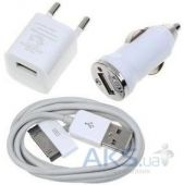 Зарядное устройство Apple iPhone Charger Kit 2in1 (home+car+30pin) White
