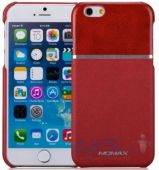 Чехол Momax Elite Series Case for Apple iPhone 6/6S Red (FTAPIP6BDR)