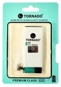 Аккумулятор Apple iPhone 4S (1530 mAh) Tornado Premium