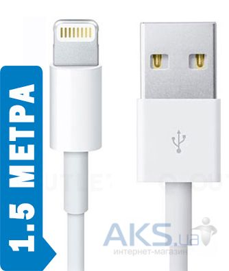 Кабель USB GOLF Lonsmax Lightning Cable 1.5 m. White