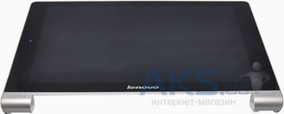 Дисплей для планшета Lenovo Yoga Tablet 10 B8000 + Touchscreen with frame Original