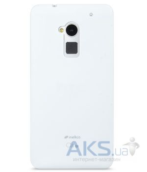 Чехол Melkco Air PP 0.4 mm cover case for HTC One Max T6 White (O2OMAXUTPPWE)