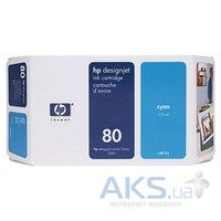 Картридж HP DJ No. 80 для DJ 1050C/1055CM (C4846A) Cyan