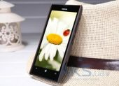 Чехол Nillkin Super Frosted Shield Nokia Lumia 520 Brown