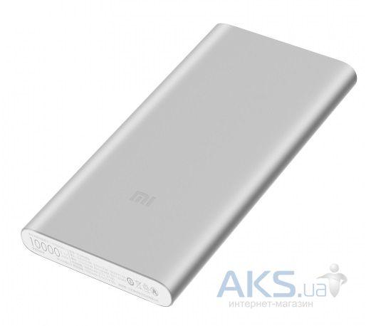 Повербанк power bank Xiaomi Mi 2i 10000 mAh Silver