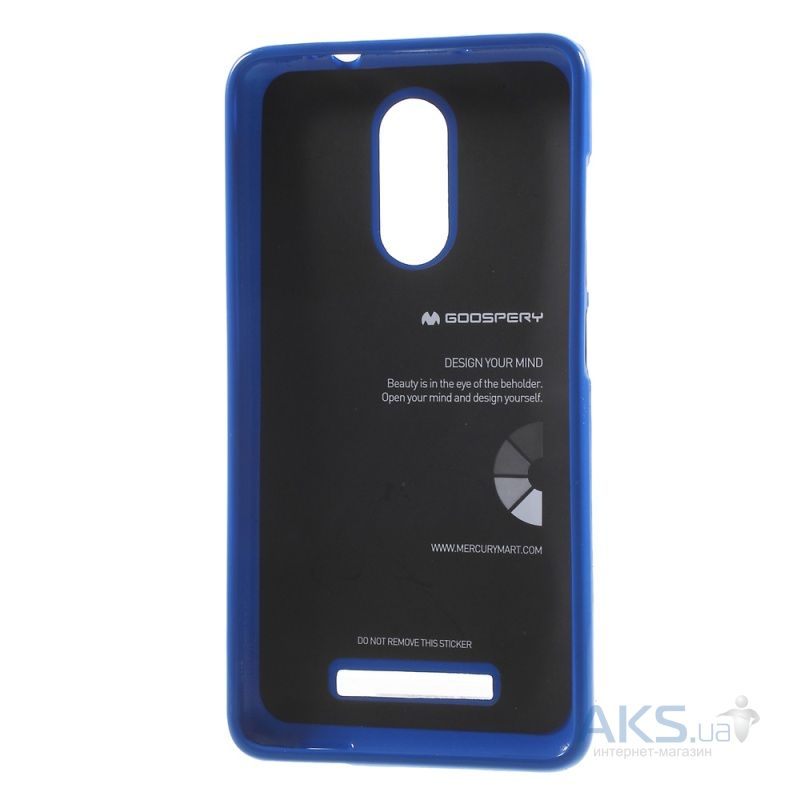 Чехол-накладка Sony Xperia XA Ultra Gecko силиконовый Transparent Red S-G-SONXAU-RED