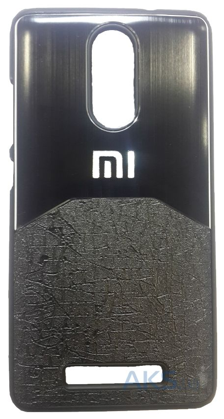 Чехол Motomo Ultra Steel Defense Xiaomi Redmi Note 3, Redmi Note 3 Pro Black