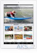 С приложение iCloud вы можете синхронизировать iPad с персональным...