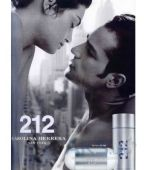 Carolina Herrera 212 For Women Туалетная вода 60 ml