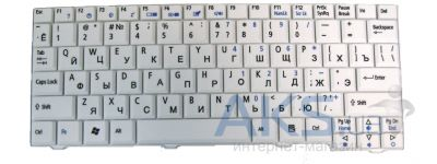 Клавиатура для ноутбука Acer Aspire One 531H,D150,D250,P531,A11O,A150, eMachines 250, Gateway LT1000 RU, (NSK-AJE0R) White