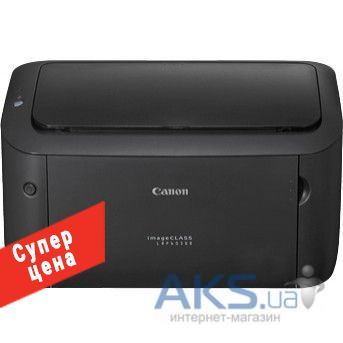 Принтер Canon LBP6030B Black