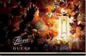 Вид 2 - Gucci Flora by Gucci Glorious Mandarin Туалетная вода 30 ml