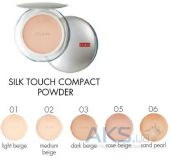 Вид 2 - Пудра Pupa Silk Touch Compact Powder 01 Слоновая кость