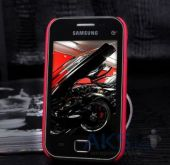 Вид 2 - Чехол Nillkin Super Frosted Shield Samsung Galaxy Ace Duos S6802 Red