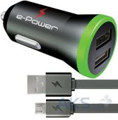 Зарядное устройство E-Power Dual Car Charger + MicroUSB (2.1A) Black \ Green (EP602CS)