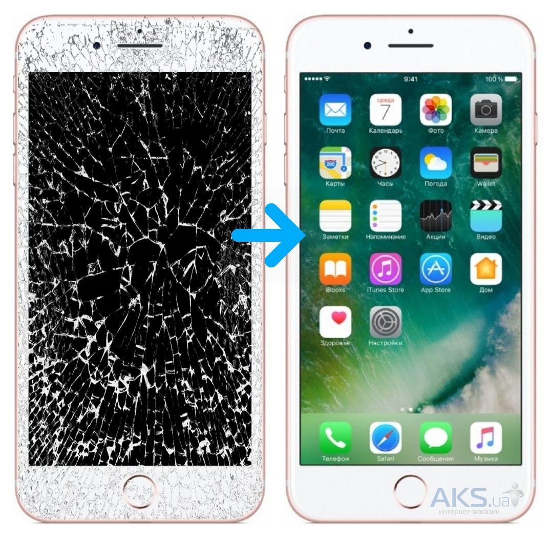 ремонт стекла на айфон 7 цена