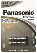 Батарейки Panasonic AAA (R03) Everyday Power 2шт (LR03REE/2BR)