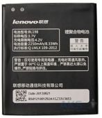 Аккумулятор Lenovo K860i IdeaPhone / BL198 (2250 mAh)