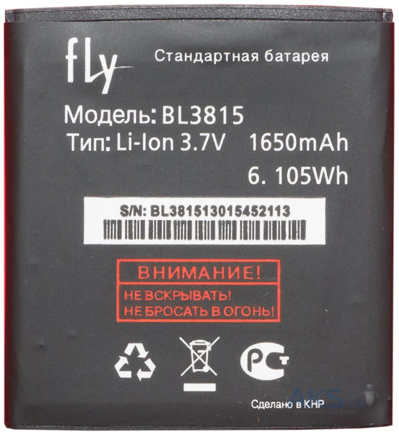 Аккумулятор Fly IQ4407 Era Nano 7 / BL3815 (1500 mAh) Original