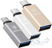 Вид 4 - OTG переходник Baseus Sharp series Type-C USB 3.1 to USB 3.0 Gold