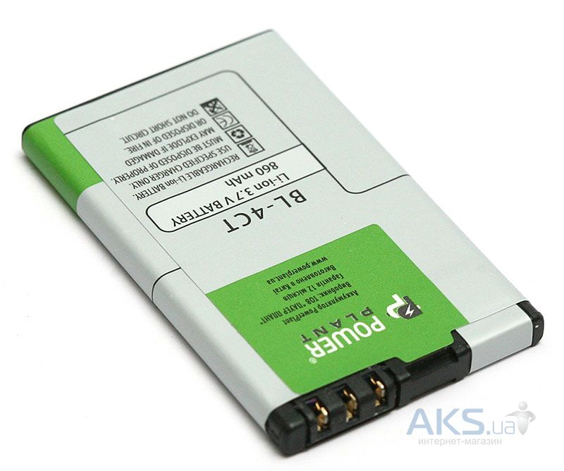 Аккумулятор Nokia BL-4CT / DV00DV6024 (860 mAh) PowerPlant