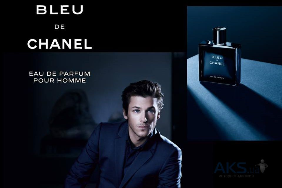 Bleu De Chanel Eau De Parfum парфюмированная вода 50 мл купить в