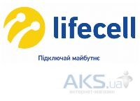 Lifecell 0x3 44-88888