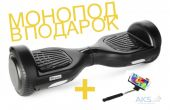 "Гироборд Wheele W2 6.5"" (ПОДАРОК Монопод Kjstar Z07-5 Wireless Black) N6_Black"