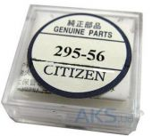 Батарейки Panasonic 295-56 (MT920) CITIZEN WATCH Solar Battery ECO-DRIVE 1шт
